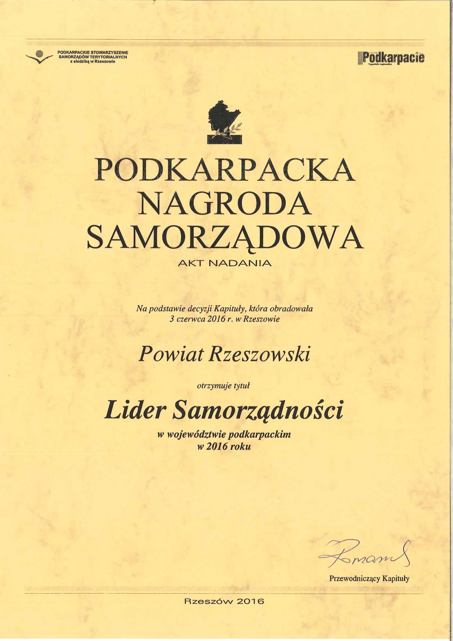 Podkarpacka Nagroda Samorządowa