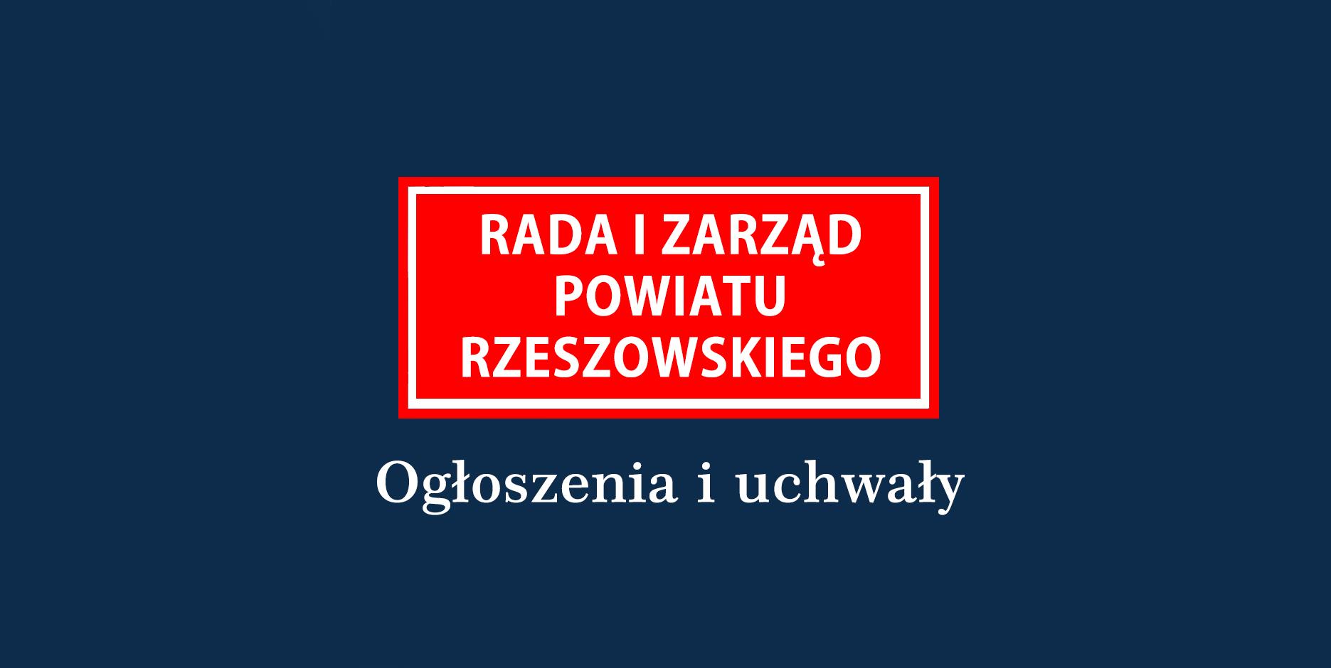 Konsultacje programu współpracy Powiatu Rzeszowskiego zorganizacjami pozarządowymi na rok 2022